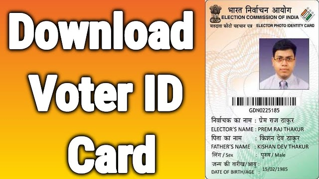 Voter Id List - Check & Download Voter Id Card With Photo 2019
