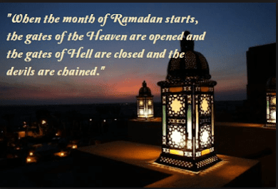 Ramadan Wallpaper Quotes