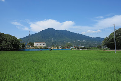 Mount Tsukuba, Ibaraki Prefecture.