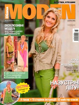 Журнал Diana Moden 2012