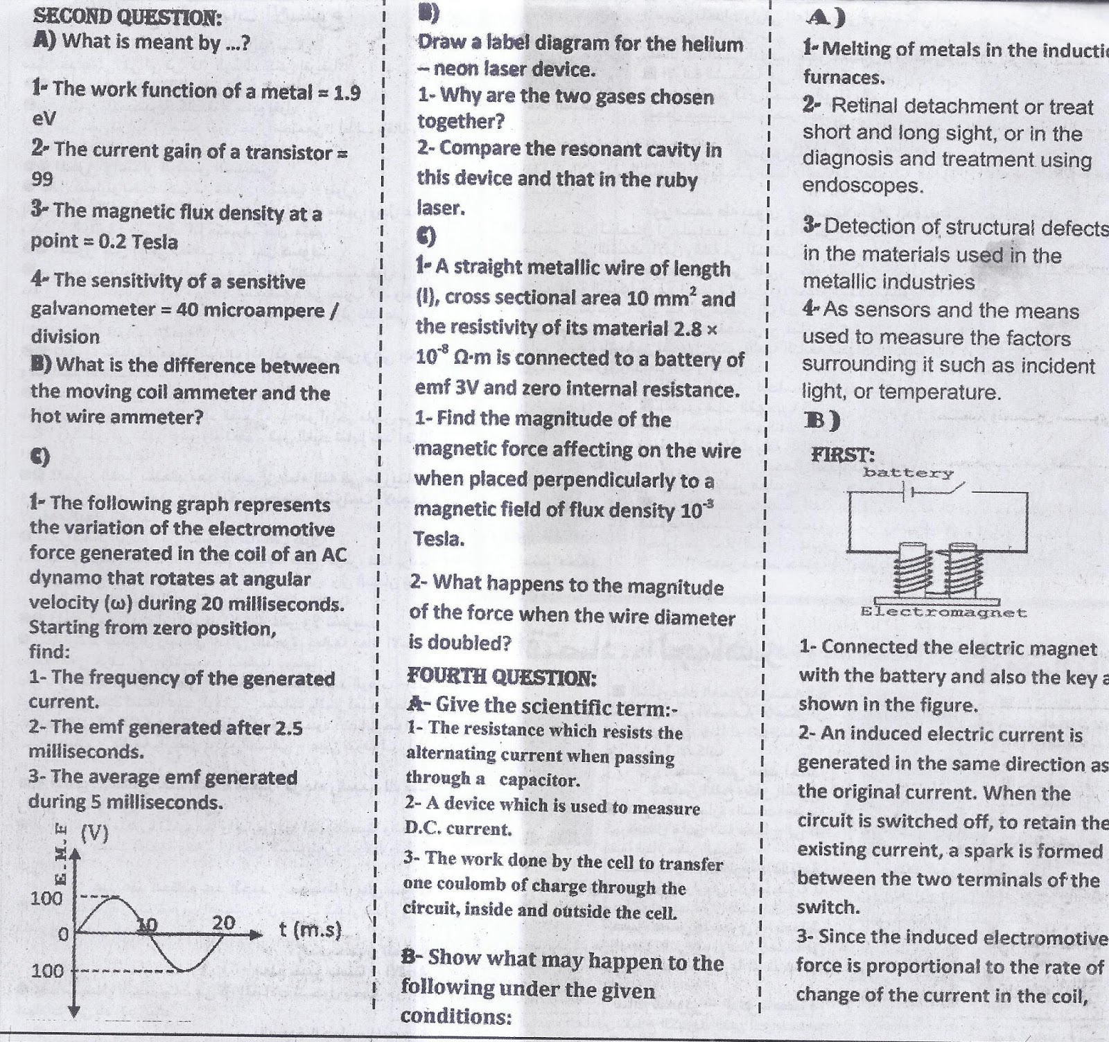 """مراجعة فيزياء .. اهم اسئلة علل واهم المسائل والرسومات البيانية للثانوية العامة """"عربي ولغات"""" 21"""