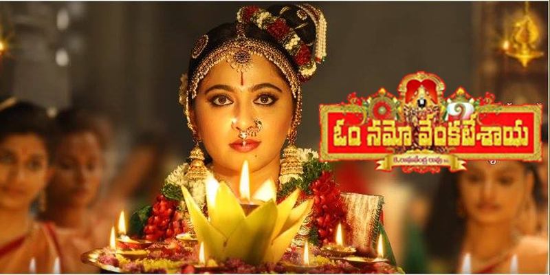 Anushka shetty, Nagarjuna Akkineni, Saurabh Raj Jain Telugu movie Om Namo Venkatesaya 2017 wiki, full star-cast, Release date, Actor, actress, Song name, photo, poster, trailer, wallpaper
