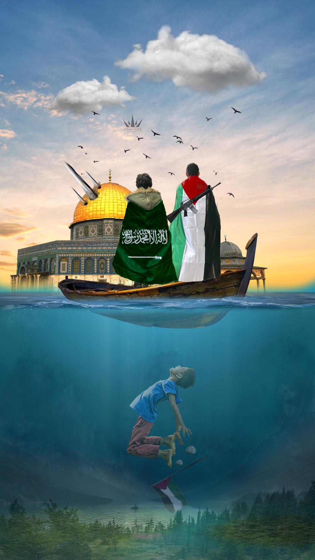 اجمل خلفية تصامن مع فلسطين علم السعودية وعلم فلسطين Flag Palestine and Saudi