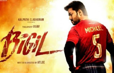 Bigil Movie First Look, Bigil Poster, Bigil Movie Vijay Looks