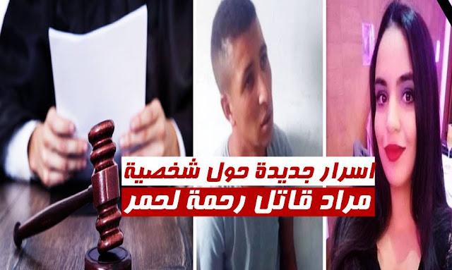 Tunisie – Affaire Rahma Lahmar : L'individu suspecté a été condamné à 10 ans de prison