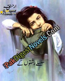 Silsile Rishton Ke Complete Novel By Irha Haq