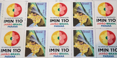 110 anos da imigração japonesa