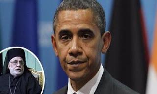 الرئيس الأمريكي باراك اوباما