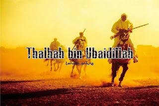 Pertemuan dengan Pendeta yang Mengubah Garis Hidup Thalhah bin Ubaidillah