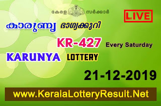 Kerala Lottery Result 21-12-2019 Karunya KR-427 ( keralalotteryresult.net)   kerala lottery kl result, yesterday lottery results, lotteries results, keralalotteries, kerala lottery, keralalotteryresult, kerala lottery result, kerala lottery result live, kerala lottery today, kerala lottery result today, kerala lottery results today, today kerala lottery result, Karunya lottery results, kerala lottery result today Karunya, Karunya lottery result, kerala lottery result Karunya today, kerala lottery Karunya today result, Karunya kerala lottery result, live Karunya lottery KR-427, kerala lottery result 21.12.2019 Karunya KR 427 21 December 2019 result, 21 12 2019, kerala lottery result 21-12-2019, Karunya lottery KR 427 results 21-12-2019, 21/12/2019 kerala lottery today result Karunya, 21/12/2019 Karunya lottery KR-427, Karunya 21.12.2019, 21.12.2019 lottery results, kerala lottery result December 21 2019, kerala lottery results 21th December 2019, 21.12.2019 week KR-427 lottery result, 21.12.2019 Karunya KR-427 Lottery Result, 21-12-2019 kerala lottery results, 21-12-2019 kerala state lottery result, 21-12-2019 KR-427, Kerala Karunya Lottery Result 21/12/2019, KeralaLotteryResult.net