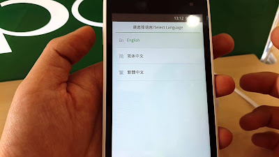 Hard Reset Oppo Joy R1001