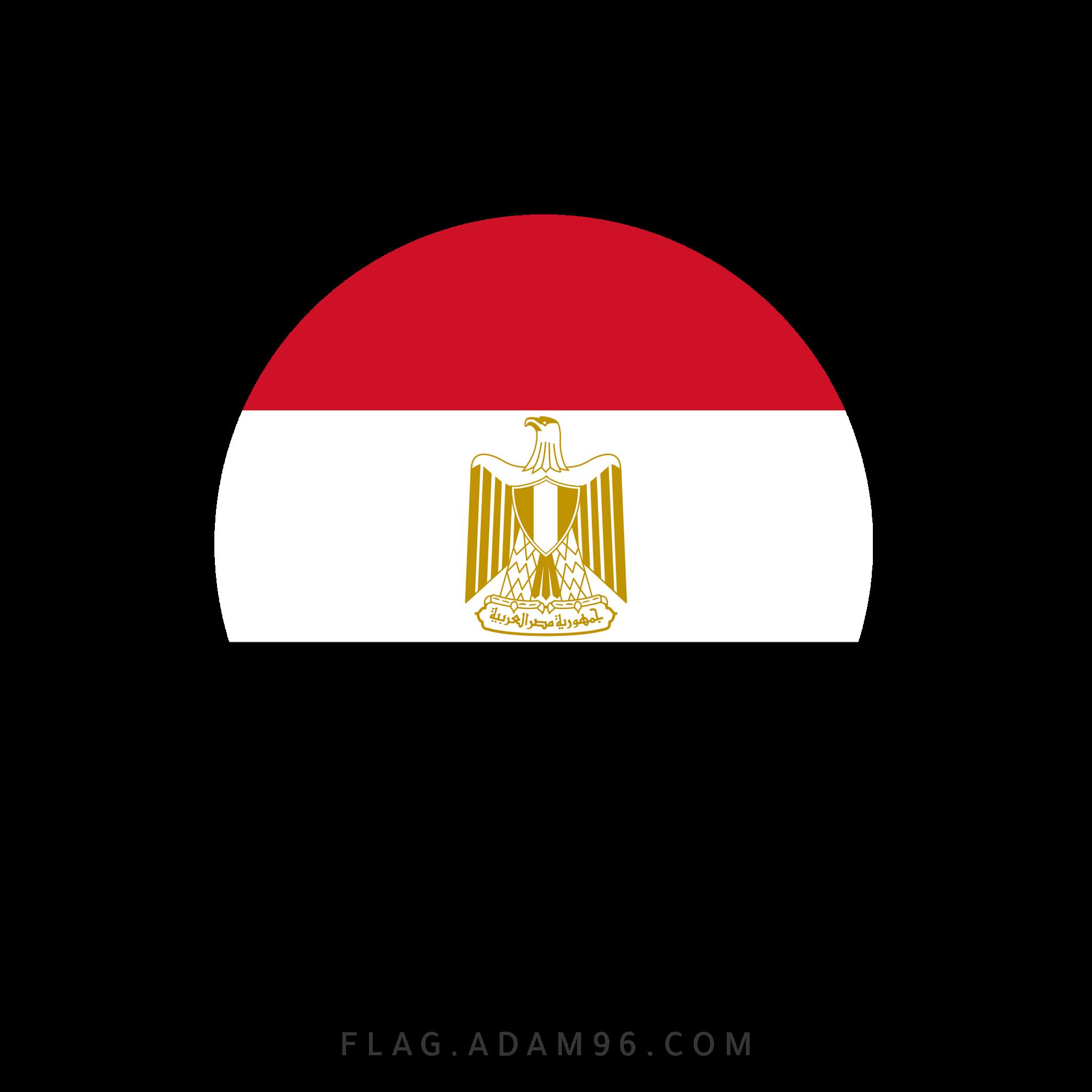 تحميل علم مصر بشكل دائري للتصميم خلفيات علم مصر للتصميم بصيغة PNG
