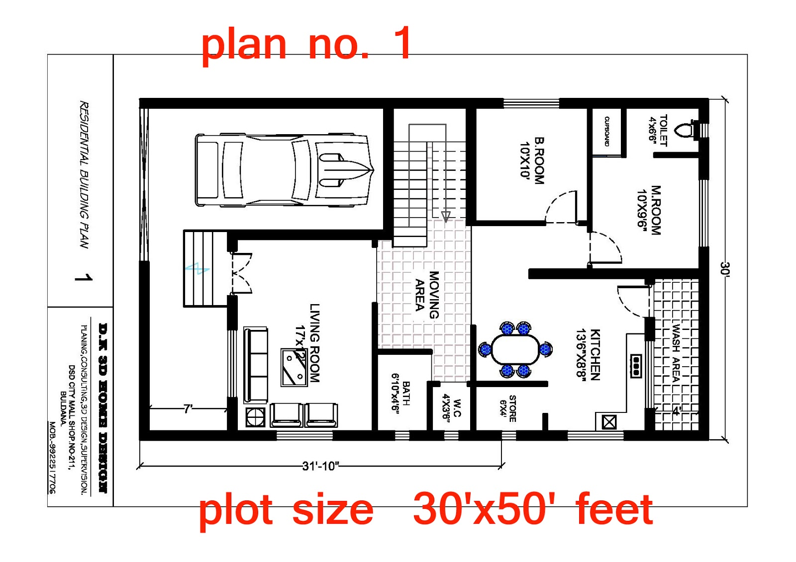 Ground floor plan for Ground floor house design