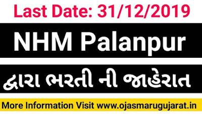 National Health Mission Palanpur Job Recruitment Ojas Maru Gujarat 2019