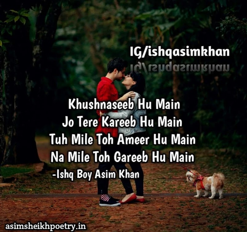 romantic shayari on love | love quote | asimsheikhpoetry