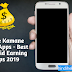 Paise Kamane Wala Apps - Best Android Earning Apps 2019