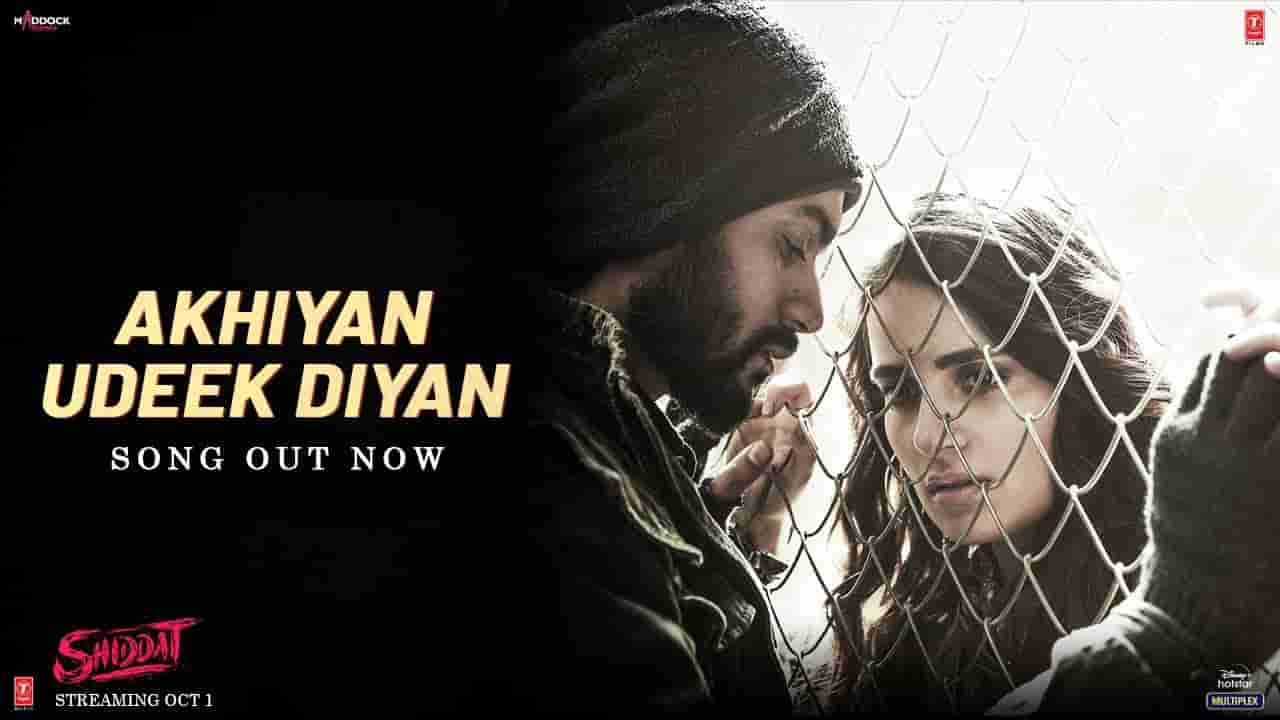 अखियां उड़ीक दियां Akhiyan udeek diyan lyrics in Hindi Shiddat Master Saleem Bollywood Song