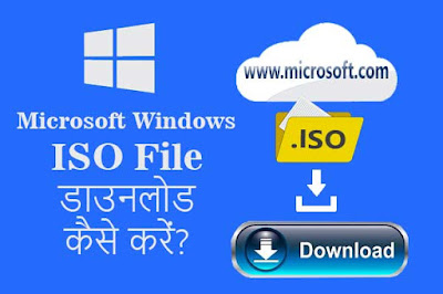 How to download windows iso file