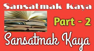 sansatmak-kaya2