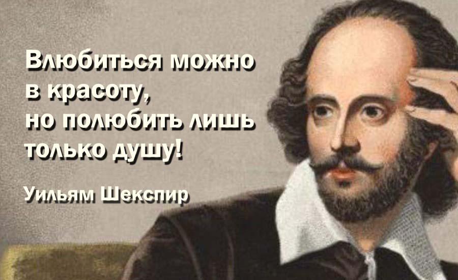 ТОП-50 Вечных Цитат О Любви
