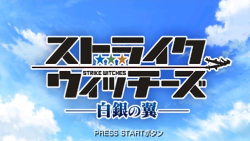 Strike Witches PSP ISO - Download Game PS1 PSP Roms Isos   Downarea51