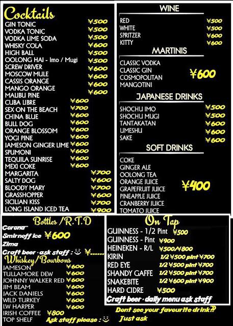 The Local Irish Bar Osaka: Drinks Menu