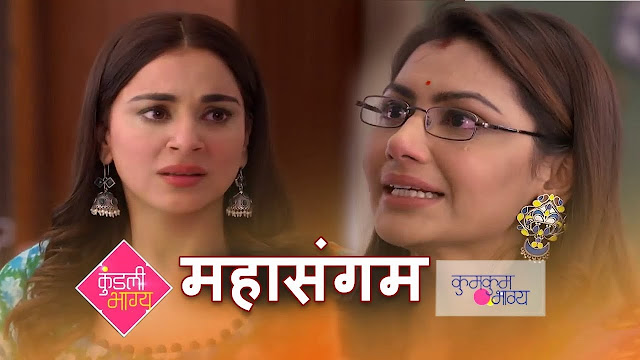 High Voltage drama in Kumkum Bhagya and Kundali Bhagya