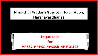 Himachal Pradesh Guptotar kaal (Hoon, Harshavardhana) In Hindi