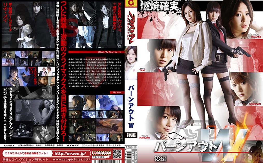 AZGB-18 Burnout W Vol.2