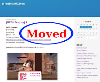 http://blog.livedoor.jp/sl_mainland/