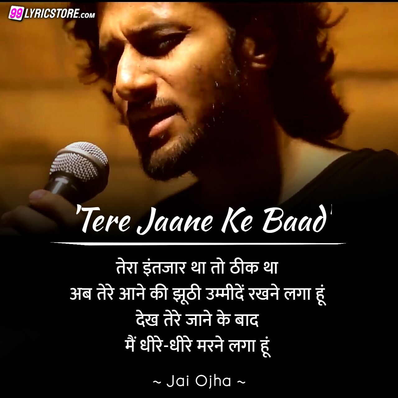 Tere Jaane Ke Baad Hindi Sad Poetry Performed and written by Jai Ojha