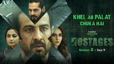 Hostages Web Series (2020) S02 Hindi + Eng + Telugu + Tamil + Kannada + Malayalam 480p