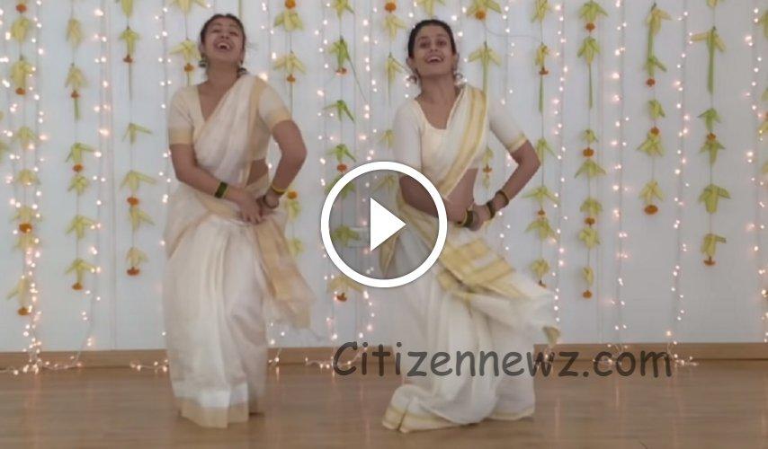 அட போங்க !! கேரளா பெண்கள் புடவையில் போட்ட அசத்தலான டான்ஸ் !!