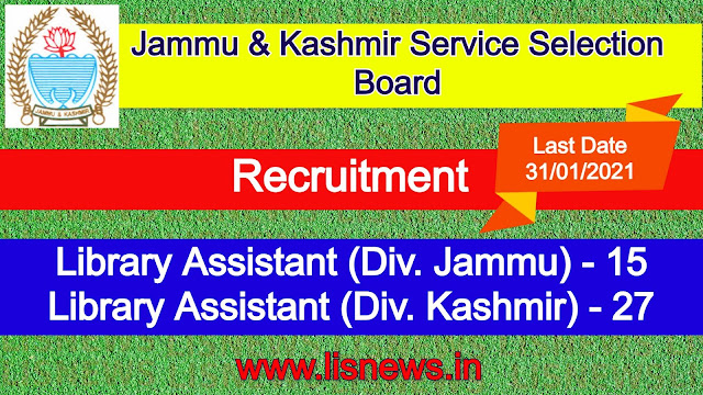 Library Assistant at Jammu & Kashmir Service Selection Board
