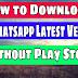 Whatsapp Latest Version Kaise Download Karte hai bina Play Store Ke [2018]