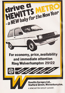 Howiitts of Woverhampton 1981 advert