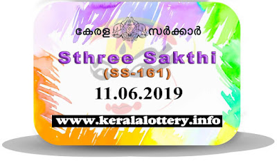 "KeralaLottery.info, ""kerala lottery result11.06.2019 sthree sakthi ss 161"" 11th June 2019 result, kerala lottery, kl result,  yesterday lottery results, lotteries results, keralalotteries, kerala lottery, keralalotteryresult, kerala lottery result, kerala lottery result live, kerala lottery today, kerala lottery result today, kerala lottery results today, today kerala lottery result, 11 6 2019,11.06.2019, kerala lottery result 11-6-2019, sthree sakthi lottery results, kerala lottery result today sthree sakthi, sthree sakthi lottery result, kerala lottery result sthree sakthi today, kerala lottery sthree sakthi today result, sthree sakthi kerala lottery result, sthree sakthi lottery ss 161 results 11-6-2019, sthree sakthi lottery ss 161, live sthree sakthi lottery ss-161, sthree sakthi lottery, 11/6/2019 kerala lottery today result sthree sakthi,11/06/2019 sthree sakthi lottery ss-161, today sthree sakthi lottery result, sthree sakthi lottery today result, sthree sakthi lottery results today, today kerala lottery result sthree sakthi, kerala lottery results today sthree sakthi, sthree sakthi lottery today, today lottery result sthree sakthi, sthree sakthi lottery result today, kerala lottery result live, kerala lottery bumper result, kerala lottery result yesterday, kerala lottery result today, kerala online lottery results, kerala lottery draw, kerala lottery results, kerala state lottery today, kerala lottare, kerala lottery result, lottery today, kerala lottery today draw result"
