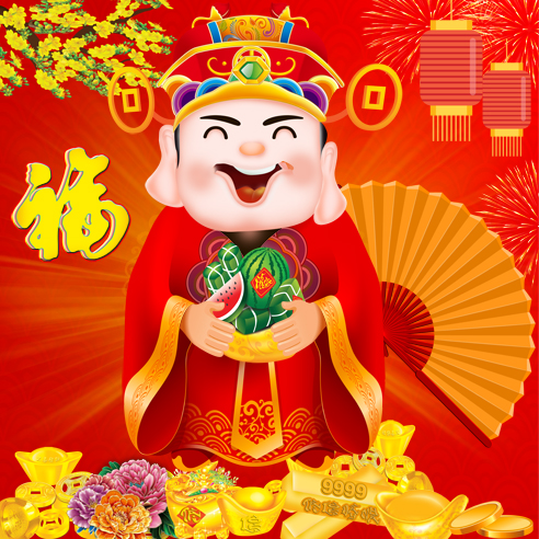 Chinese New Year Greeting The God