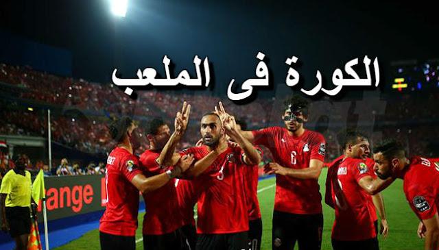 أحمد المحمدي كشف سر احتفاله بالرقم 22 بعد هدفه في مباراة مصر