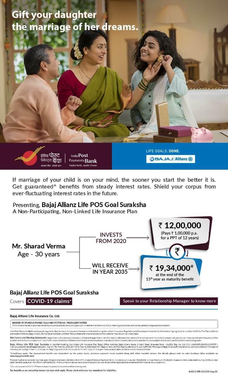 Bajaj Allianz Life POS Goal Suraksha- Best life Insurance Plan