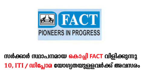 FACT Recruitment 2020 for 98 Trade Apprentices vacancy.
