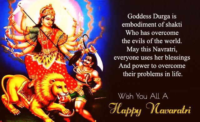 Happy Navratri Pics 7