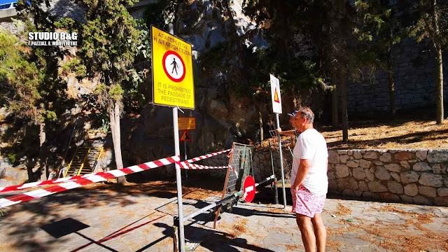 Κλειστός λόγω πτώσης βράχων ο γύρος της Αρβανιτιάς