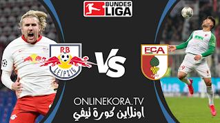 مشاهدة مباراة لايبزيج وأوجسبورج بث مباشر اليوم 12-02-2021 في الدوري الألماني