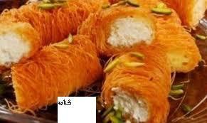 مقادير وطريقة اصابع  الكنافه المحشيه بالقشطه  ـ وصفة الكنافه محشيه بالقشطه والمكسرات