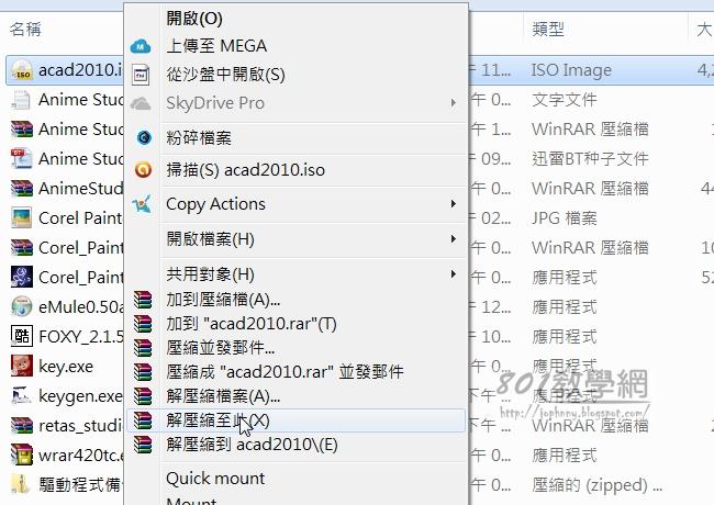 autodesk autocad 2017 32 64 繁體 中文 版