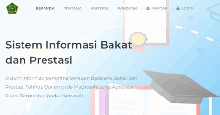 Download Juknis Bantuan Bakat dan Prestasi ( BANPRES ) Kemenag