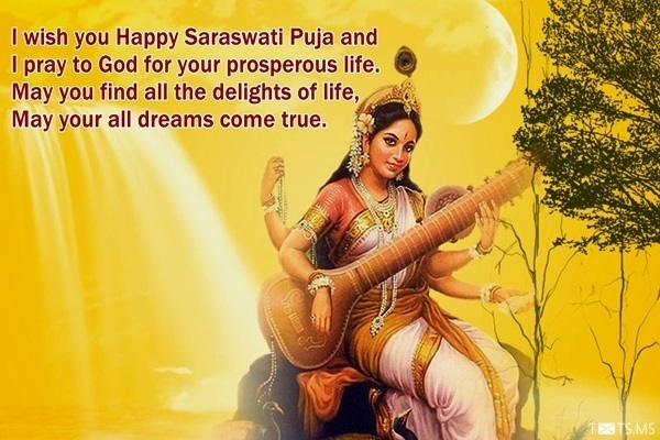 Saraswati Puja Greetings