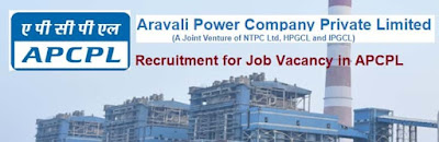 APCPL Engineer Executive Trainee Job Vacancy Recruitment 2020