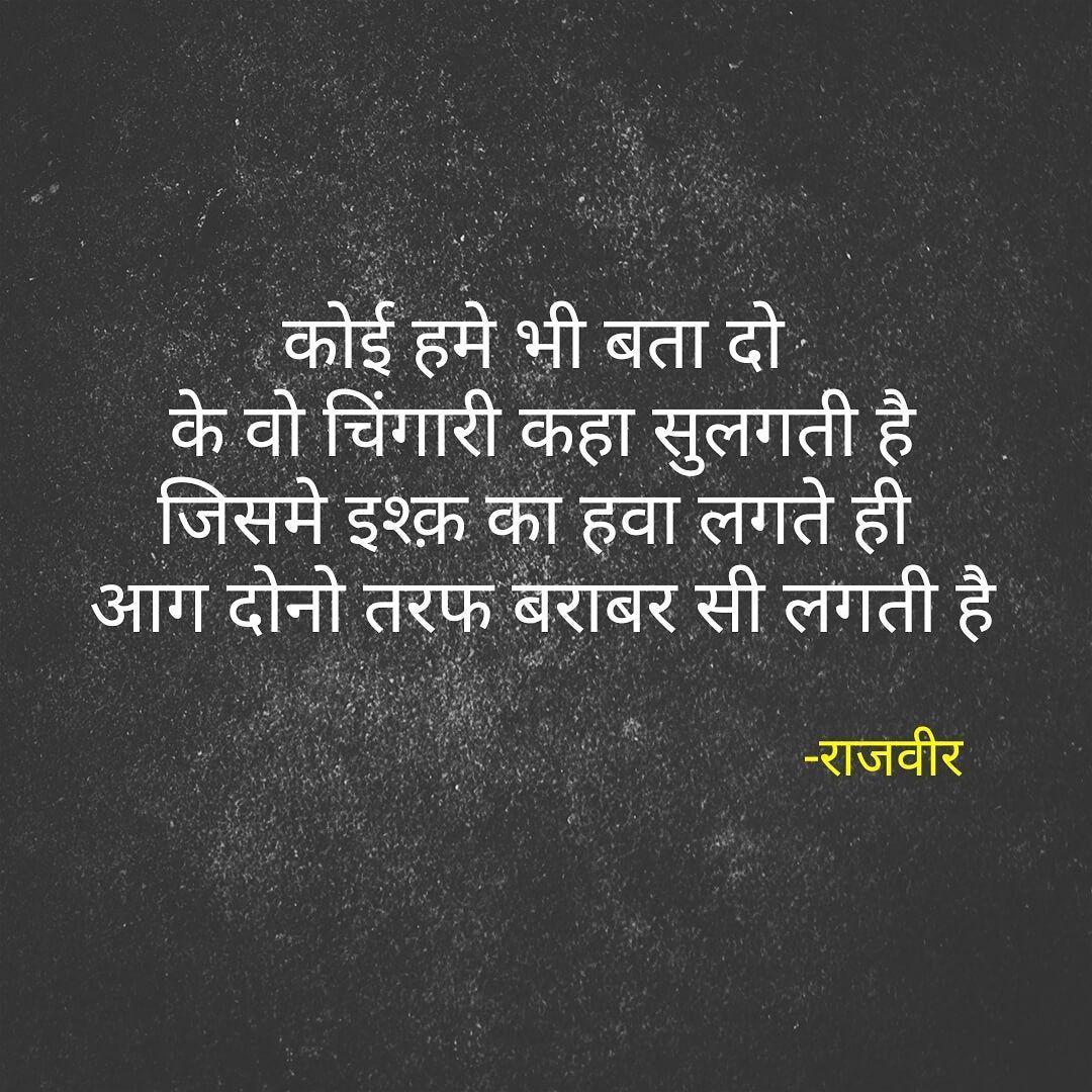 Quotes love (lovestatuswhatsapp.com)